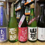日本酒ラバーから愛される豊富な品揃え「新潟地酒専門店 酒のおおやま」の画像2