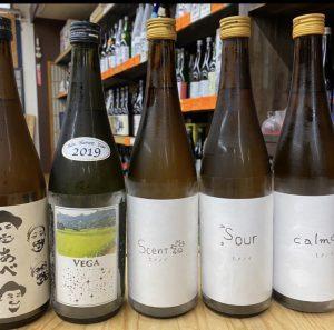 日本酒ラバーから愛される豊富な品揃え「新潟地酒専門店 酒のおおやま」の画像3