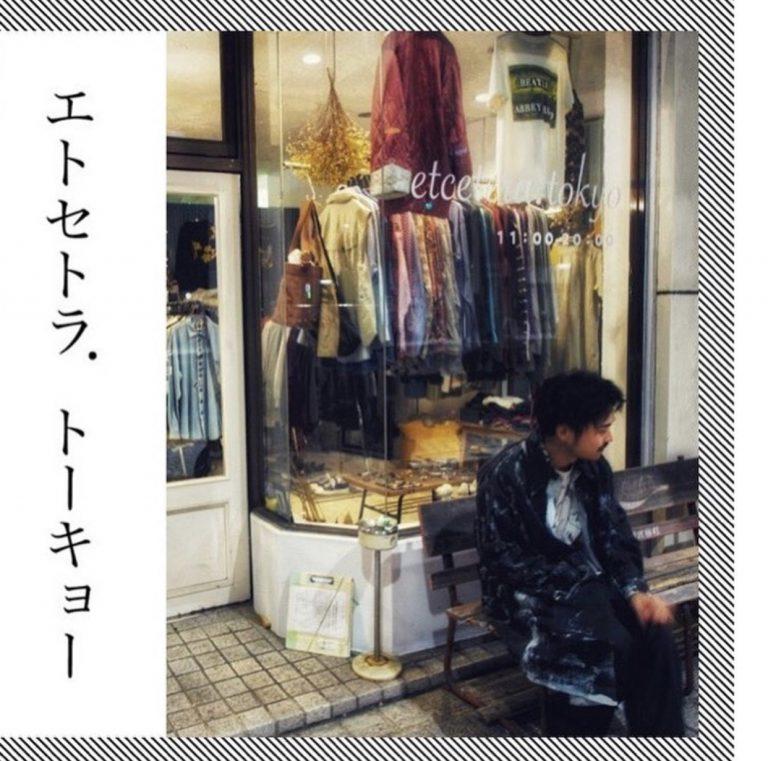 現役スタイリストが営む古着屋「エトセトラ.トーキョー」