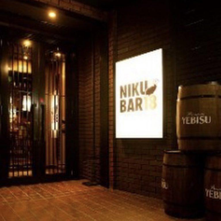 自慢ローストビーフは必食!豪快な肉料理とワインを楽しむなら「NIKU BAR 18」