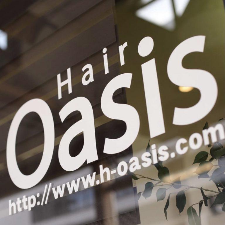 「なりたい」を徹底サポート!マンツーマンのプライベートサロン「Hair Oasis」