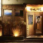 完全個室の落ち着いた雰囲気で創作料理を楽しめる「くつろぎ居酒家かんべえ」のメイン画像