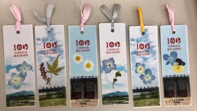 大河津分水通水100周年記念ロゴを制作したのは誰? 期間限定でオリジナルしおりをプレゼント!